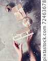 Christmas and New Year presents creative composition 72463678