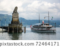 Port Entrance to Lindau Harbour, Bavaria, Germany 72464171