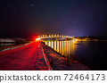 Night View of Bridge to Sommaroy, Troms og Finnmark, Norway 72464173