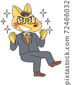 Fox businessman male character 72466032