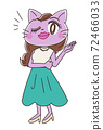 Beautiful OL female character of cat 72466033