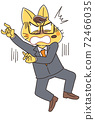 Fox businessman male character 72466035