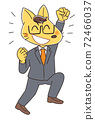 Fox businessman male character 72466037