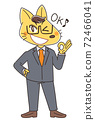 Fox businessman male character 72466041