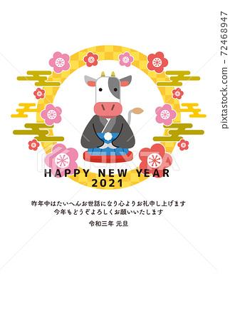 新年2021年牛圖 72468947