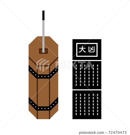 Omikuji惡毒的插圖 72470473