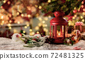 Merry Christmas and Happy New Year background. Winter season holiday decoration with gift and present. 72481325