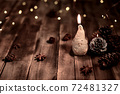 Merry Christmas and Happy New Year background. Winter season holiday decoration with gift and present. 72481327