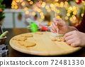 Homemade Xmas cookie for Christmas and Happy New Year. Cooking gingerbread with friend and Family on winter holiday at home. 72481330