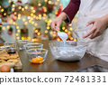 Homemade Xmas cookie for Christmas and Happy New Year. Cooking gingerbread with friend and Family on winter holiday at home. 72481331