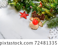 Merry Christmas and Happy New Year background. Winter season holiday decoration with gift and present. 72481335