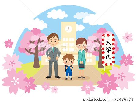 一個可愛的新一年級男孩和他的家人一起參加入學典禮的插圖好朋友家庭櫻花裝飾 72486773