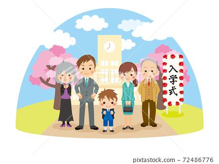 一個可愛的新一年級男孩和他的家人一起參加入學典禮的插圖三代家庭 72486776