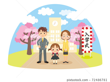 一個可愛的新一年級女孩和她的家人一起參加入學典禮的插圖 72486781