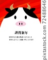 2021 Ox New Year's card cow 72488646