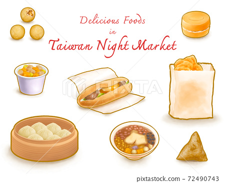 The digital painting of Taiwanese traditional delicious foods in Taiwan night market collection set isometric icon raster illustration on white background. 72490743