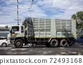 Private Hino Cargo Truck. 72493168