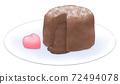 方旦糖巧克力心巧克力板上 72494078