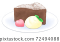 Gateau chocolate on a plate with heart-shaped chocolate and fresh cream 72494088