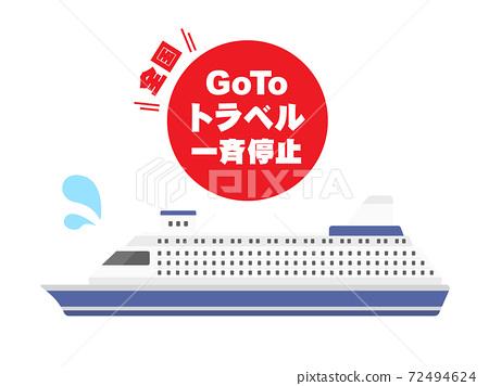 GoTo Travel的國家停賽插圖 72494624