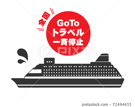 GoTo Travel的國家停賽插圖 72494655