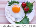 하얀 접시에 얹은 계란 후라이. 오오바, 방울 토마토를 곁들인 계란 후라이. 72503938