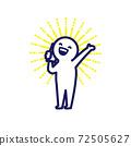 一個簡單而變形的插圖,一個人在打電話時很高興舉手 72505627
