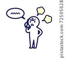 一個人在打電話時生氣的簡單和變形的插圖 72505628