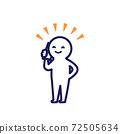 簡單而變形的人類插圖在呼喚時微笑 72505634