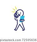 在電話上交談時人走的簡單和變形的插圖 72505636