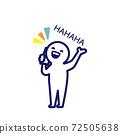 調用時簡單而變形的人類笑的插圖 72505638