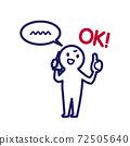 簡單和變形的人類插圖,通過電話交談並給出OK 72505640