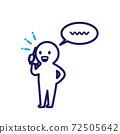 一個簡單和變形的人類在電話上交談的插圖 72505642