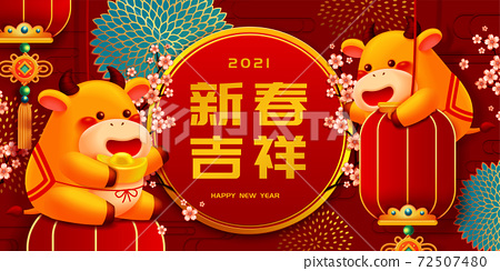 Chinese new year baby cows banner 72507480