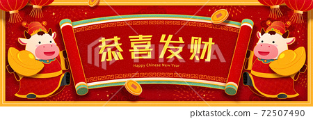 Chinese lunar year cows banner 72507490