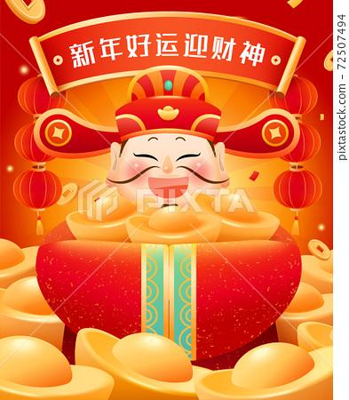 New year caishen holding gold ingot 72507494