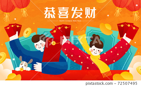 People holding red envelopes 72507495