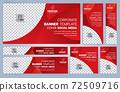 Set of Red and Black Web banners templates, Standard sizes with space. Vector illustration 72509716