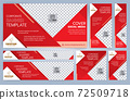 Set of Red and Black Web banners templates, Standard sizes with space. Vector illustration 72509718