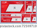 Set of Red and Black Web banners templates, Standard sizes with space. Vector illustration 72509719