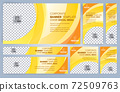 Set of Yellow and Black Web banners templates, Standard sizes with space. Vector illustration 72509763