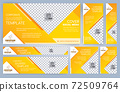 Set of Yellow and Black Web banners templates, Standard sizes with space. Vector illustration 72509764