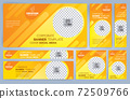 Set of Yellow and Black Web banners templates, Standard sizes with space. Vector illustration 72509766