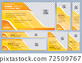 Set of Yellow and Black Web banners templates, Standard sizes with space. Vector illustration 72509767