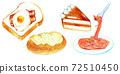 早餐和午餐 72510450