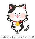 扮演牛的貓的插圖 72513739