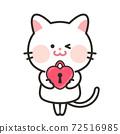 一隻貓與心關鍵情人節的插圖 72516985