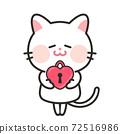 一隻貓與心關鍵情人節的插圖 72516986