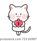 一隻貓與心關鍵情人節的插圖 72516987