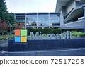 微軟總部 72517298